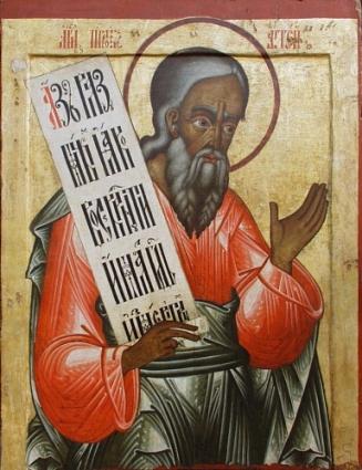 Haggai-prophet