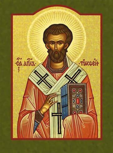 Saint_Timothy